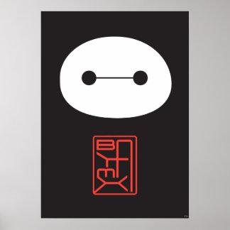 Baymax Seal Poster