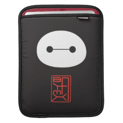 iPad Sleeve with Cute Baymax Seal design