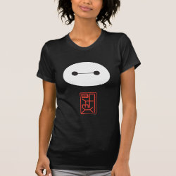 Women's American Apparel Fine Jersey Short Sleeve T-Shirt with Cute Baymax Seal design