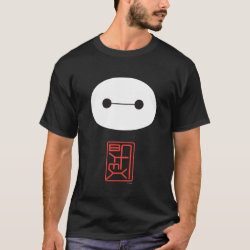 Men's Basic Dark T-Shirt with Cute Baymax Seal design