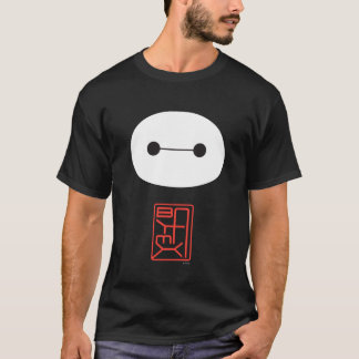 Baymax Seal T-Shirt