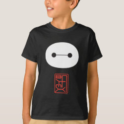 Kids' Hanes TAGLESS® T-Shirt with Cute Baymax Seal design