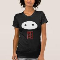 Baymax Seal Tee Shirt