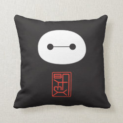 Cotton Throw Pillow with Cute Baymax Seal design