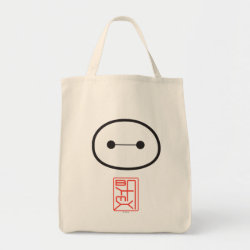Grocery Tote with Cute Baymax Seal design
