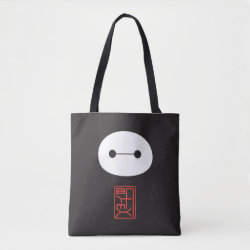 All-Over-Print Tote Bag, Medium with Cute Baymax Seal design