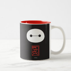 Two-Tone Mug with Cute Baymax Seal design