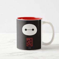 Two-Tone Mug with Cute Baymax Seal design