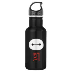 Water Bottle (24 oz) with Cute Baymax Seal design