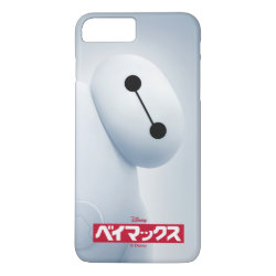 Baymax Selfie Case-Mate Tough iPhone 7 Plus Case