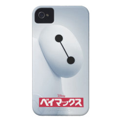 Baymax Selfie Case-Mate iPhone 4 Barely There Universal Case