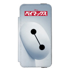Baymax Selfie Incipio Watson™ iPhone 5/5s Wallet Case