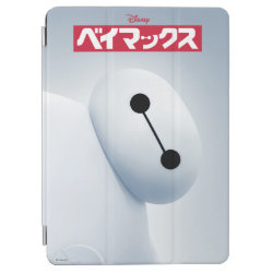 Baymax Selfie iPad Air Cover