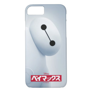 Baymax Self Image iPhone 8/7 Case