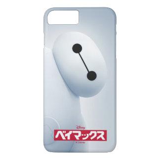 Baymax Self Image iPhone 8 Plus/7 Plus Case