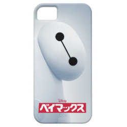 Case-Mate Vibe iPhone 5 Case with Baymax Selfie design