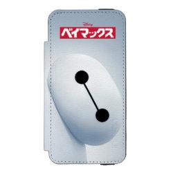 Incipio Watson™ iPhone 5/5s Wallet Case with Baymax Selfie design