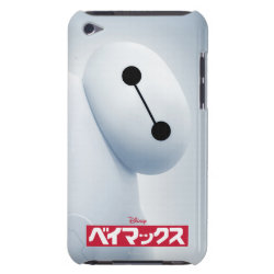 Case-Mate iPod Touch Barely There Case with Baymax Selfie design