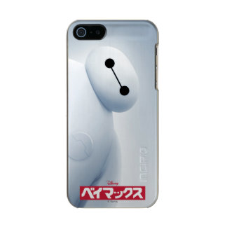 Baymax Self Image Metallic Phone Case For iPhone SE/5/5s