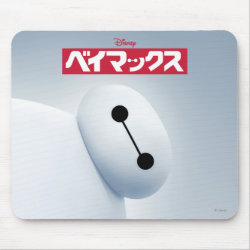 Mousepad with Baymax Selfie design