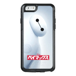 OtterBox Symmetry iPhone 6/6s Case with Baymax Selfie design