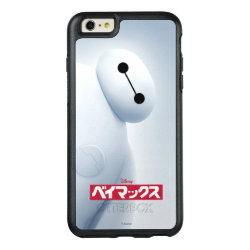 OtterBox Symmetry iPhone 6/6s Plus Case with Baymax Selfie design