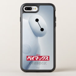 OtterBox Apple iPhone 7 Plus Symmetry Case with Baymax Selfie design