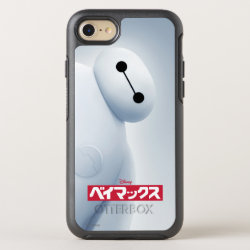 OtterBox Apple iPhone 7 Symmetry Case with Baymax Selfie design