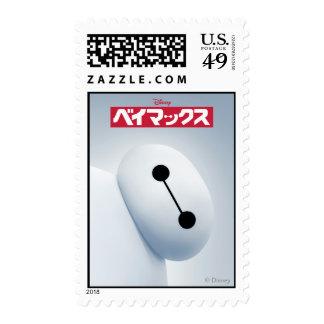 Baymax Self Image Postage Stamps