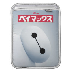 iPad Sleeve with Baymax Selfie design