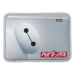 Macbook Air Sleeve with Baymax Selfie design