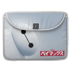 Macbook Pro 15' Flap Sleeve with Baymax Selfie design