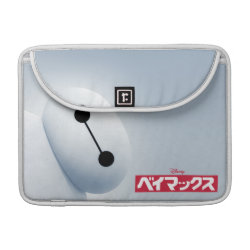 Macbook Pro 13' Flap Sleeve with Baymax Selfie design