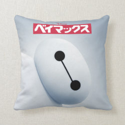 Baymax Selfie Cotton Throw Pillow