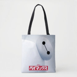 Baymax Selfie All-Over-Print Tote Bag, Medium