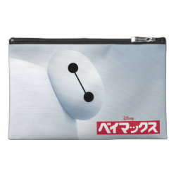 Travel Accessory Bag with Baymax Selfie design