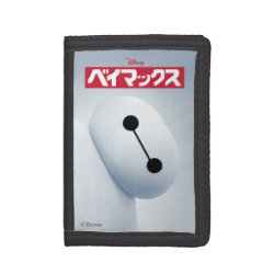 TriFold Nylon Wallet with Baymax Selfie design