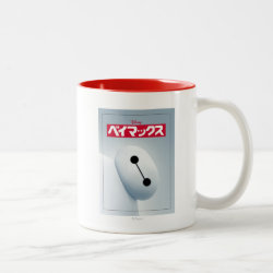 Two-Tone Mug with Baymax Selfie design