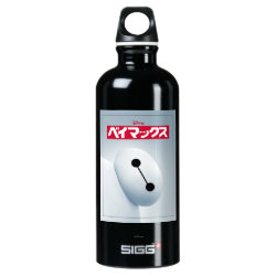 SIGG Traveller Water Bottle (0.6L) with Baymax Selfie design