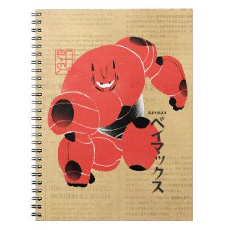Baymax Supersuit Cuadernos