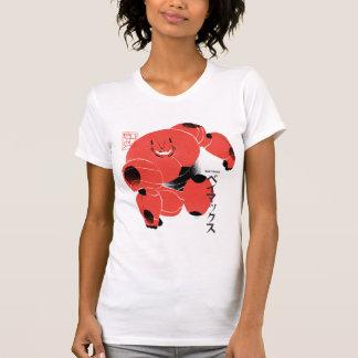 Baymax Supersuit Tee Shirt