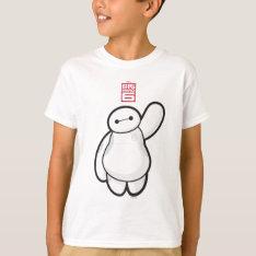 Baymax Waving T-Shirt at Zazzle