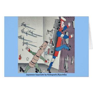 Bayonetas japonesas por Kobayashi, Kiyochika Tarjeta De Felicitación