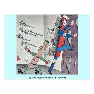 Bayonetas japonesas por Kobayashi, Kiyochika Tarjetas Postales
