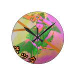 Bayonetta Printed Round Clock