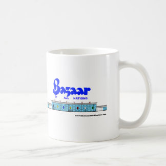 Bazaar Exterior Circa 1960 Coffee Mug