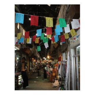Bazar del al-Hamidiyya de Souq Damasco - Siria Tarjeta Postal