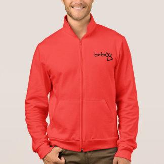 bboy (black) printed jacket