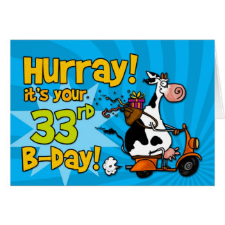 bd scooter cow - 33 card