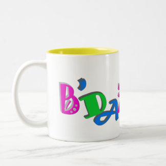 B'Dazzled! Mug